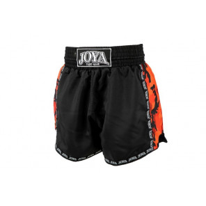 """Kickboxing short """" CAMO RED""""  (57000A-Red-Camo)"""